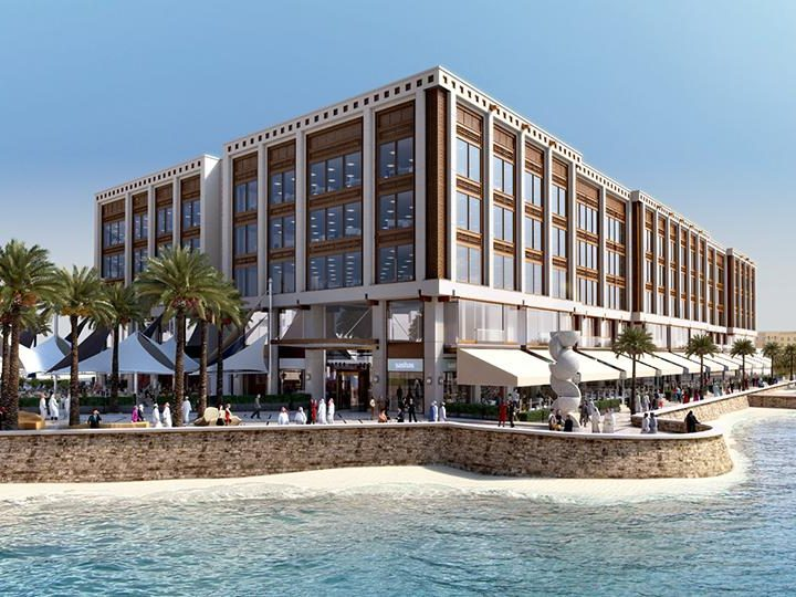 The Waterfront, Muscat