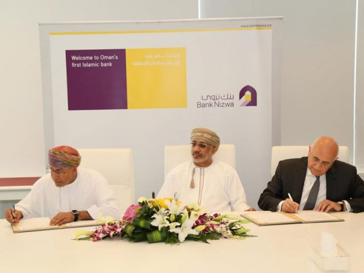 Bank Nizwa signs 50 million pact financing with Hydrocarbon Finder