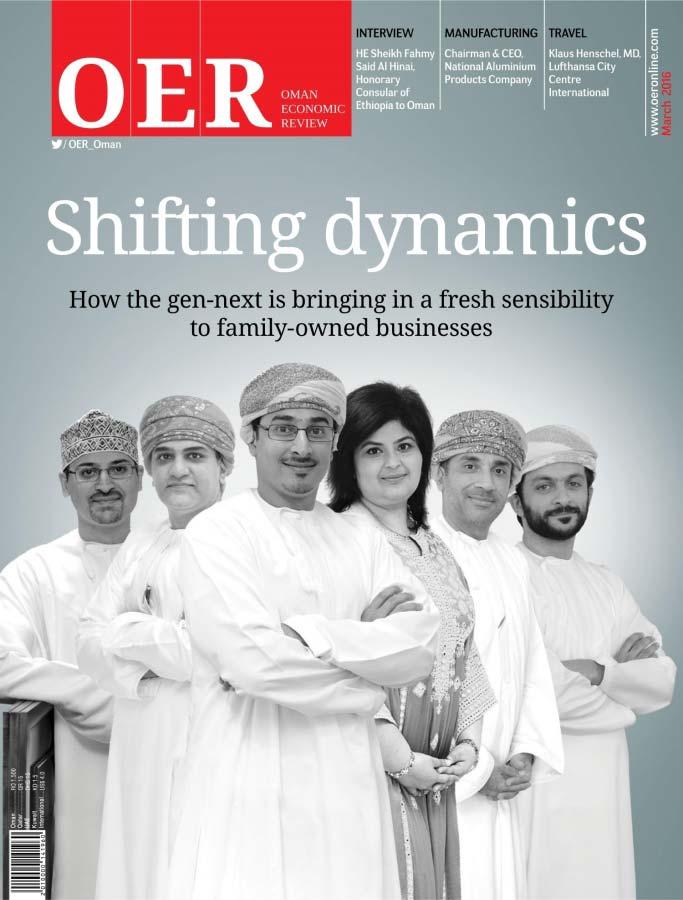 OER Oman Economic Review March 2016