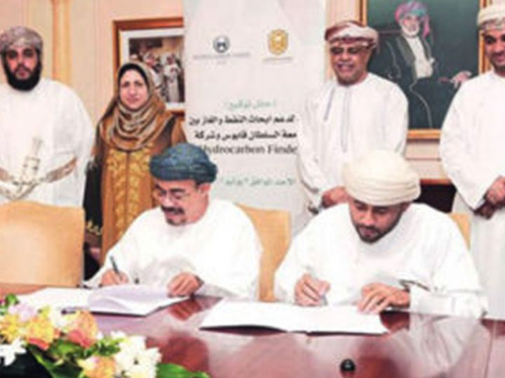 SQU Signs Deal with Hydrocarbon Finder