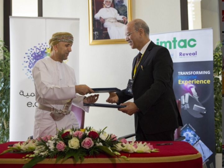 Call to adopt free and open source software in Oman