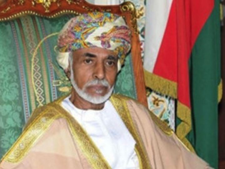 His Majesty issues six Royal Decrees