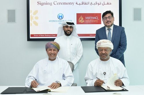 Meethaq joins hands with Hydrocarbon Finder to finance oil and gas project