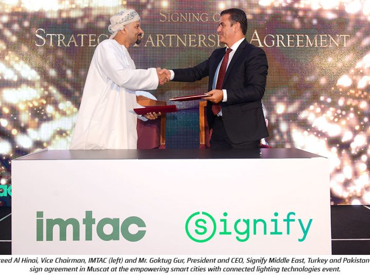IMTAC – SIGNIFY (Philips Lighting) sign partnership agreement for empowering smart cities in Oman
