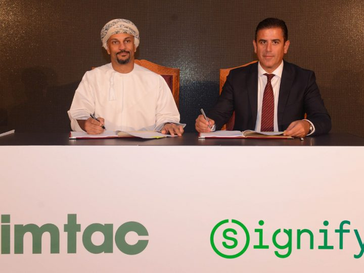 IMTAC-Signify sign partnership pact for empowering smart cities