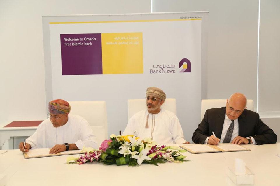 Bank Nizwa Oman