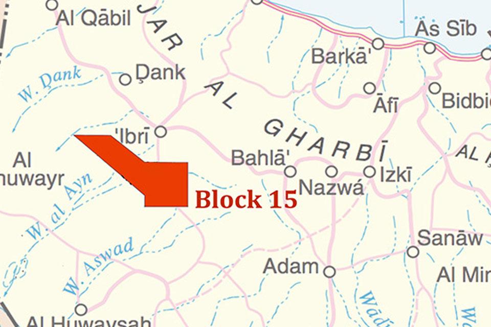 Block 15 Oman
