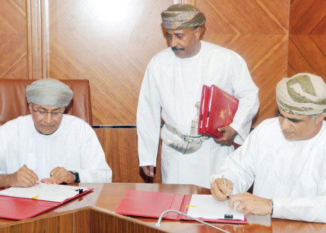 Oman signs deal with Hydrocarbon Finder