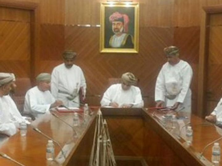 Oman government on Thursday signed an oil concession agreement with Hydrocarbon Finder to take over an existing block on production sharing basis