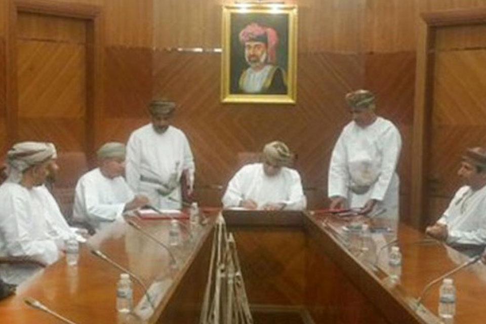 Oman Government