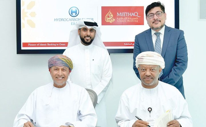 Meethaq joins hands with HCF – Hydrocarbon Finder